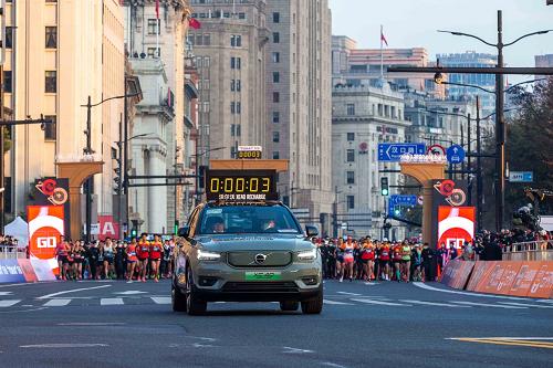 巅峰不止于冠军 沃尔沃汽车为上海市优秀退役运动员职场转型助力