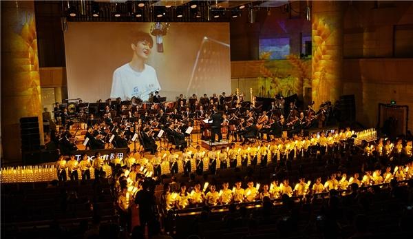 腾讯荷风艺术行动音乐会举办,近180位乡村孩子圆梦