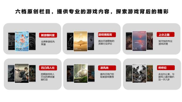 华为应用市场AGC研习社游戏课程上新,助力游戏开发者高效分发获量