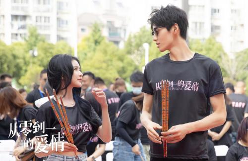 """《从零到一的爱情》开机 蔡卓宜肖凯中演绎""""双人三角恋"""""""