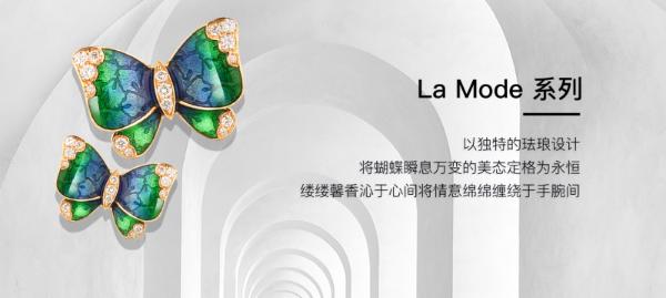 高级珠宝品牌MONETA开设京东自营官方旗舰店 卓然工艺助阵京东618