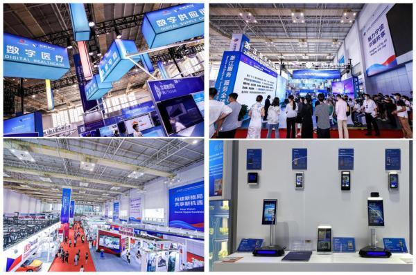 宇泛亮相中国-中东欧国家博览会 持续推动中国科技国际化进程