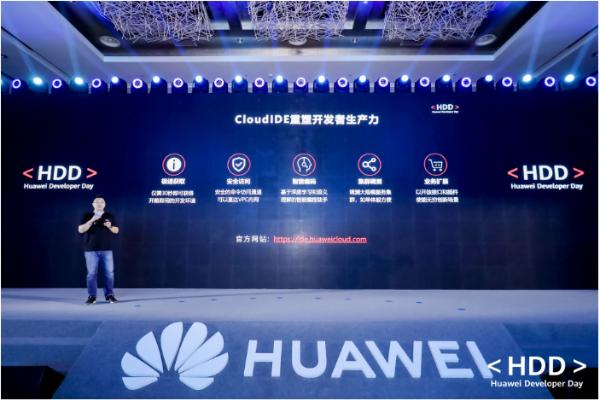 HDD北京站:多样化赋能全球开发者,华为携手共创数智生活新体验