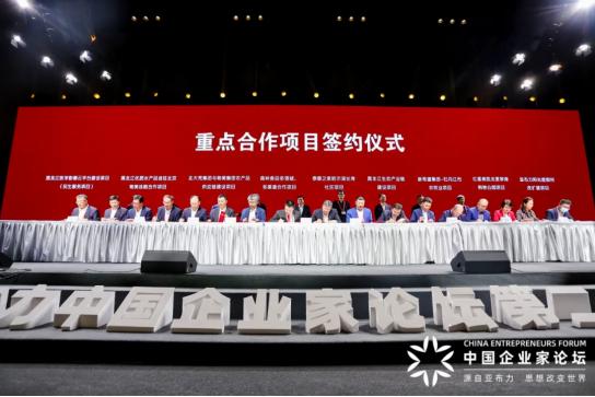 """东软医疗签约黑龙江,用智慧影像打造""""健康龙江"""""""