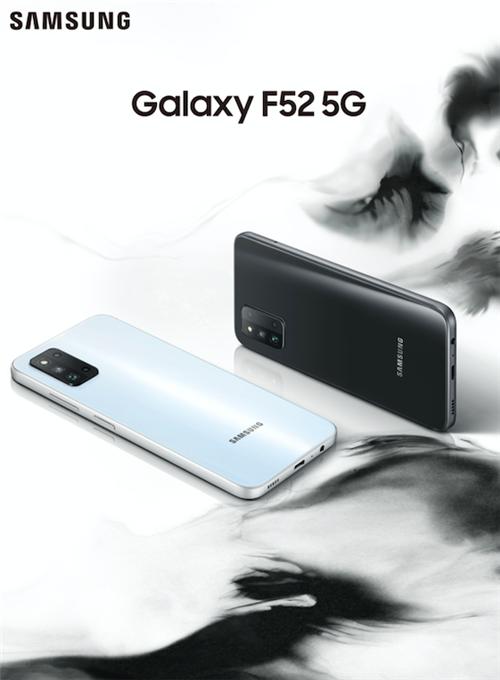 顺畅不卡顿 三星Galaxy F52 5G高刷新率屏幕助你游戏称王