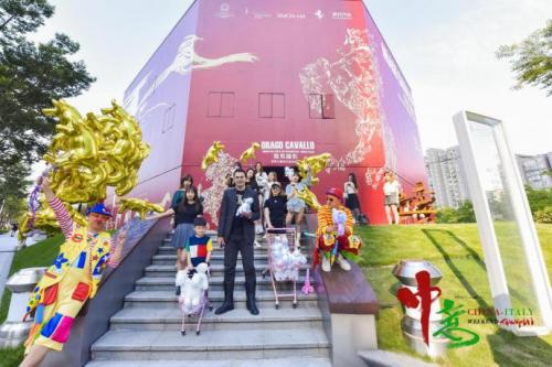 2021中意文化周CHINA ITALY WEEKEND