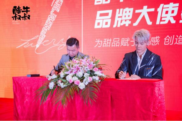 全球酷享芝士蛋糕中国首店即将开启!