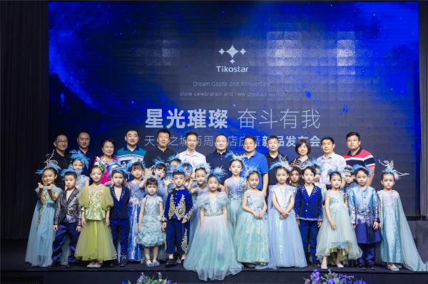 天空之城儿童摄影两周年店庆暨新品发布会成功举行!