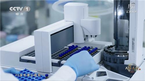 拉芳家化:以科技为依托、以创新为动力、以卓越品质铸造大国品牌