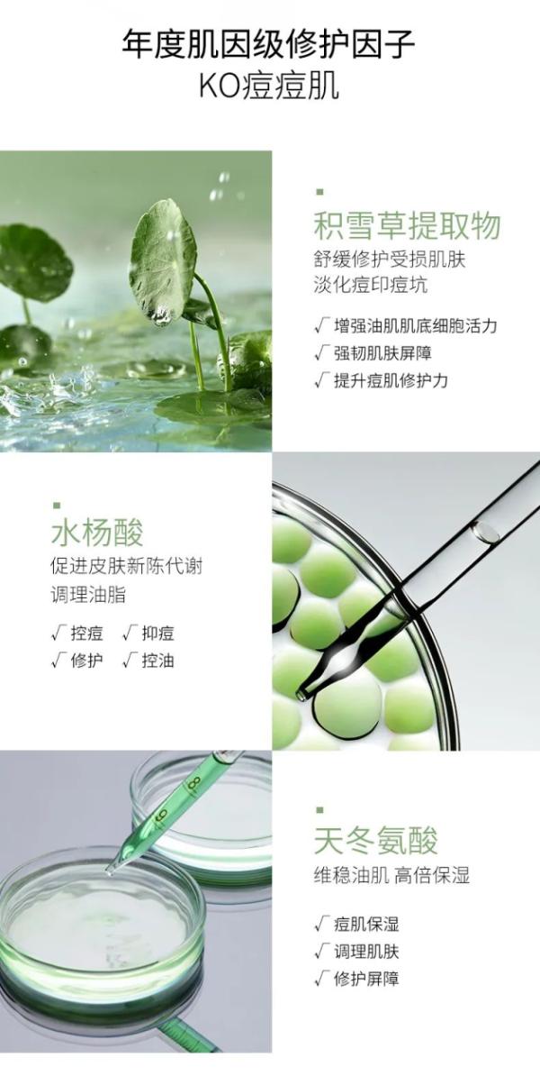 虞芙妮品牌旗舰店   燃战618,海量新品C位出圈!!