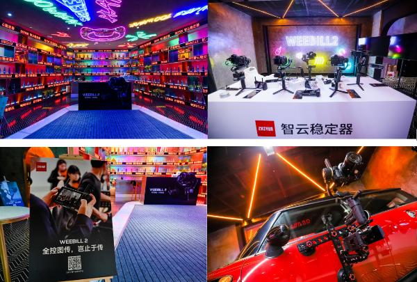 上海站:智云WEEBILL 2新品体验会首站完美谢幕