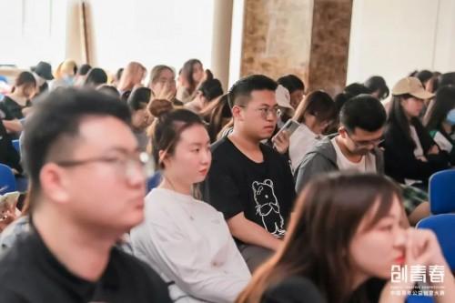 鲁南制药&创青春:学习沂蒙精神,争做时代好青年