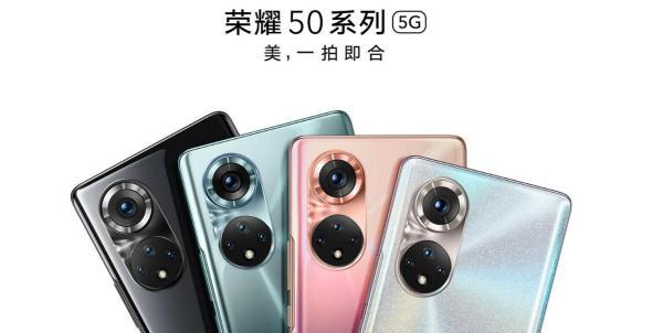 荣耀50系列发布,智云SMOOTH-Q3助力稳定影像拍摄