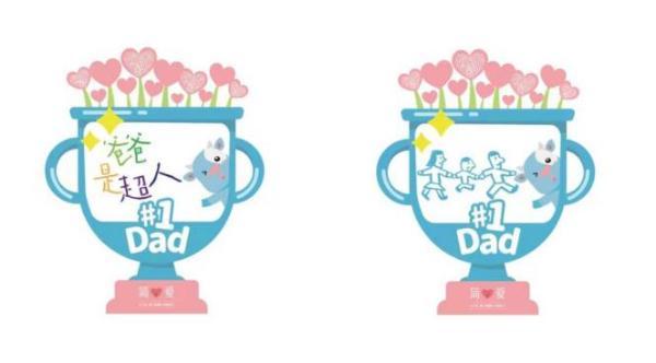 让宝宝的每一口酸奶都安心,才是真正的父爱配方