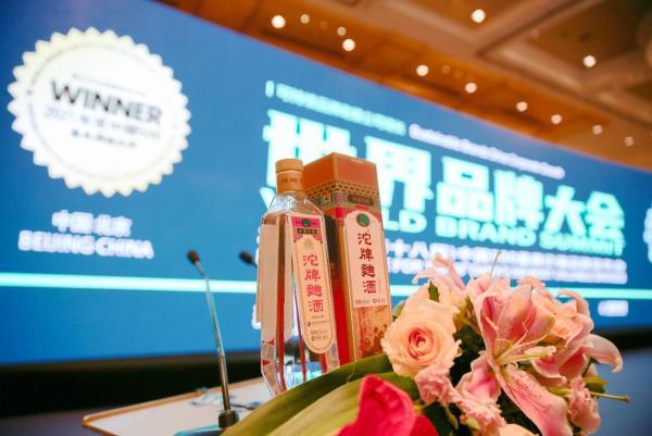 """连续18年登榜""""中国品牌500强"""",舍得酒业双品牌总价值达1141.11亿"""