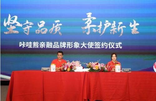 奥运冠军李坚柔加盟圣旦集团成为咔哇熊亲融品牌形象大使