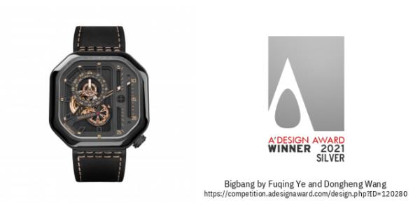 再下一城!AGELOCER荣获2021意大利 A'Design Award设计大奖