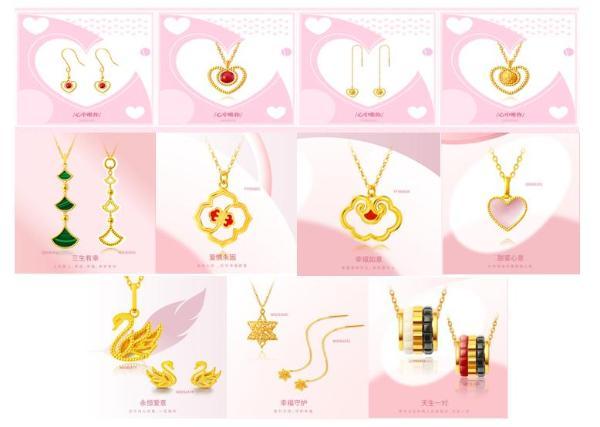 周大生黄金工艺质量新突破,演绎时尚黄金法则
