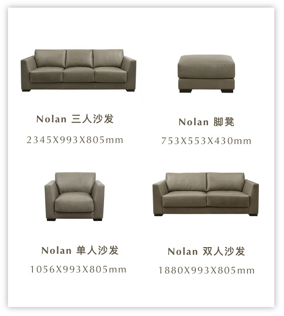 TAO家居新品丨坐舒适的沙发,做诚实的设计