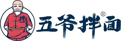 餐饮界最大一笔A轮融资:王岑天使投资「五爷拌面」获3亿元的融资