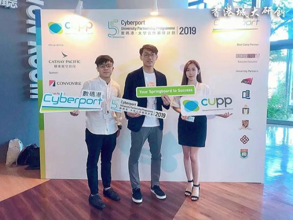【香港城大HK Tech 300初创故事】Intepay︰即时电子支付工具比较平台