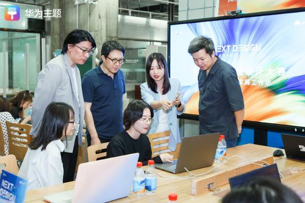 """华为主题携手中央美院举办""""设计未来Next Design""""创意工作坊,用科技助力艺术新生"""