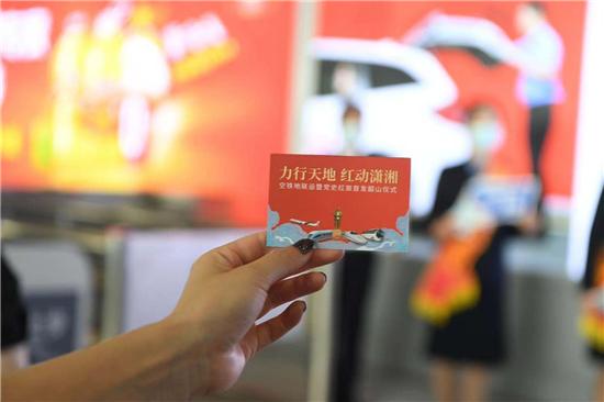 """中国东航携手多地机场推出""""空铁联运""""红色旅游服务"""