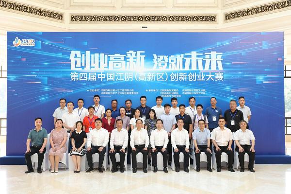 """搭乘产业发展""""顺风车"""" 28强逐梦江阴高新区"""