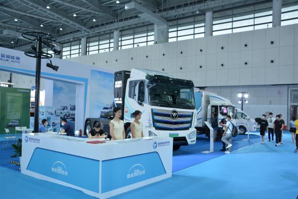 以智慧科技赋能产品,福田智蓝新能源世界电动车大会秀出实力