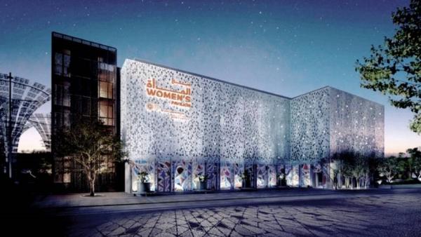 2020年迪拜世博会与卡地亚共同揭幕女性馆,重申对缩小性别差距的坚定承诺