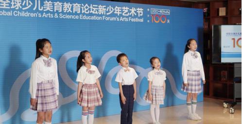 以美为媒 美育未来 博鳌全球少儿美育教育论坛暨新少年国际艺术节启动