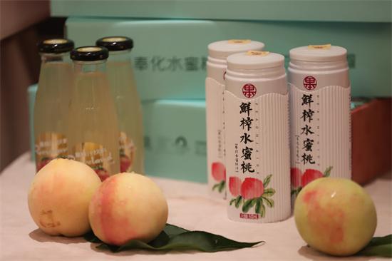 让一口爆浆的水蜜桃火爆今夏,天猫正宗原产地助力奉化水蜜桃产业升级