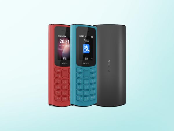 紫光展锐携手支付宝,助力诺基亚经典手机开启移动支付新体验