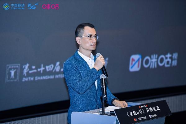 4K修复版《女篮5号》上影节首映 中国移动咪咕5G超高清+AI技术重现经典影片魅力