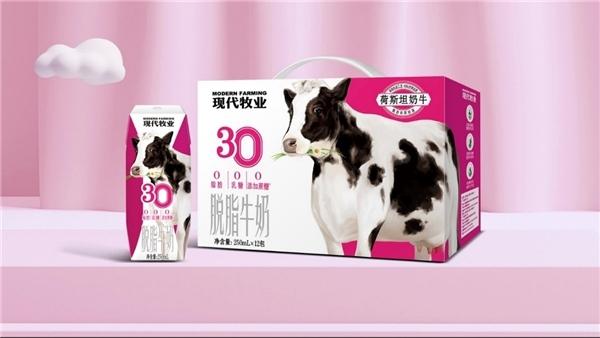 """好牛自然产好奶,现代牧业选奶新标准让你""""一步到位"""""""