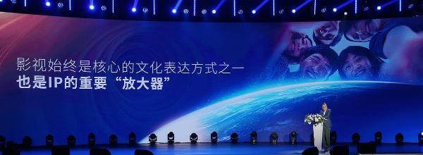 阅文战略升级:为创作者打造最有价值的IP生态链,构建中国文化符号