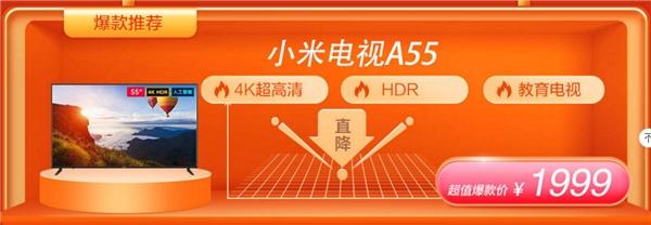 京东618家电爆品清单出炉 开门红疯狂2小时,错过悔一年