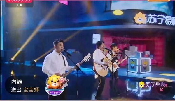 超甜组合SNH48加上学霸组合水木年华,苏宁开心直播夜太上头