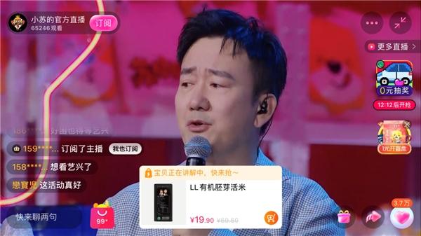 筷子兄弟重聚现身苏宁六一宝宝节,一曲《老男孩》唱哭观众