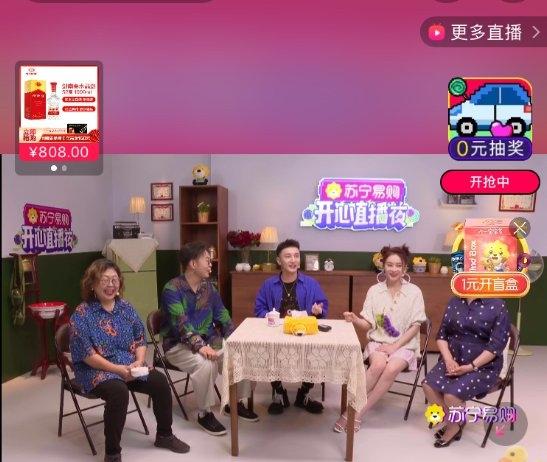袁姗姗苏宁六一宝宝节花式催婚,亲妈面前看杜海涛如何回应!