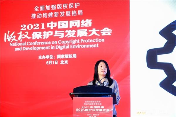 """首创""""互联网+电信网""""一体化监测系统 中国移动咪咕创新助力网络版权保护"""