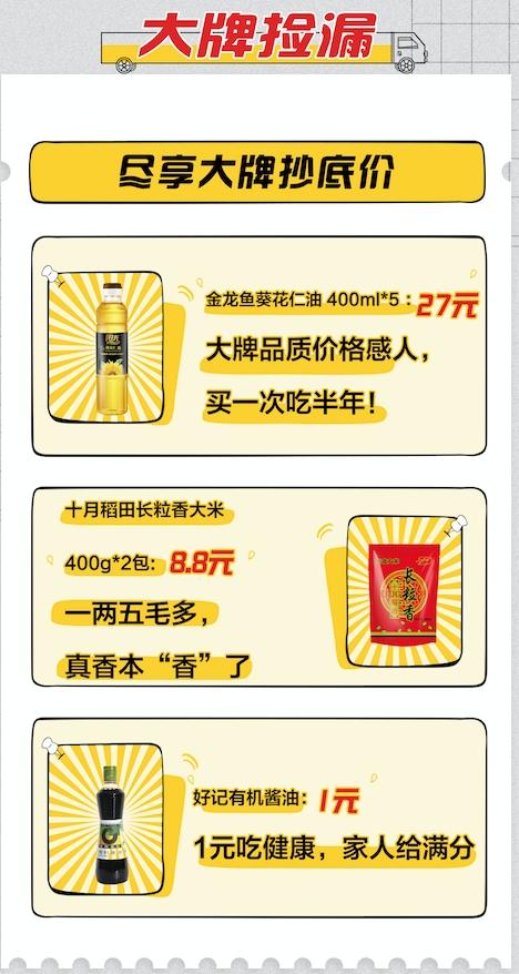 MK女包、三只松鼠坚果礼包……京东618万店狂欢日 品牌特卖低至一折