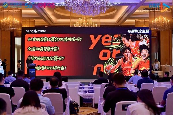 """中国移动咪咕将携手芒果打造《奥运脱口战》,脱口秀式辩论打开奥运""""时刻"""""""