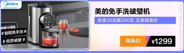 京东618不负每一份热爱,家电大促火力全开焕新品质生活