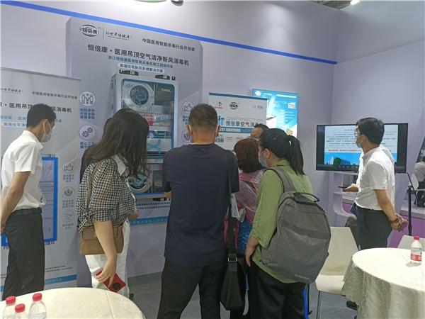 第七届上海国际空气与新风展览会现场直击,恒倍康人气爆棚