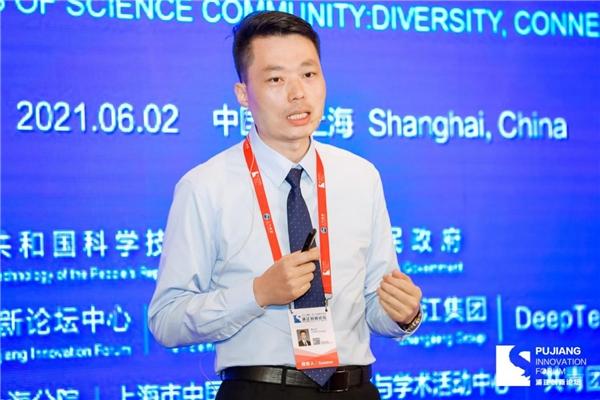 腾讯院士专家工作站助力2021浦江创新论坛 科技创新青年峰会