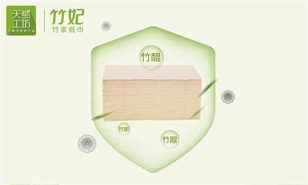 天然工坊诠释新国货,一个单品营收超20亿!