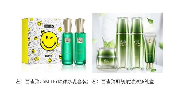 以高品质赢用户认可,京东美妆618为你推荐国潮美妆口碑好物!