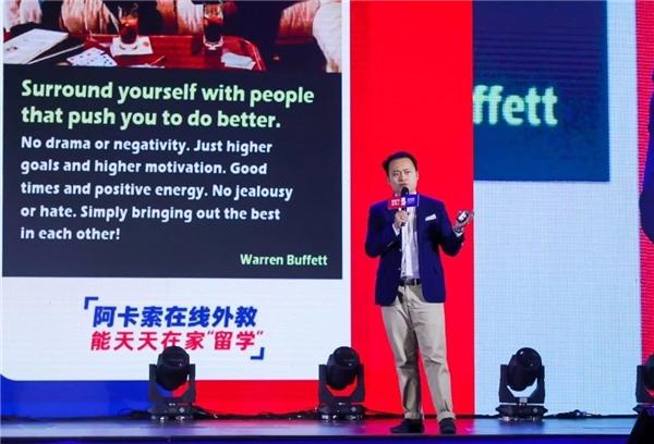 阿卡索成立十周年,创始人王志彬接受多家媒体采访回顾创业历程