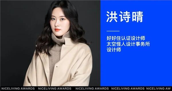 好好住x 设计上海:17位新生代职业设计师的33个观点